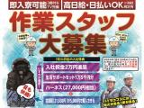 株式会社バイセップス 堺営業所 (堺エリア4)寮のイメージ