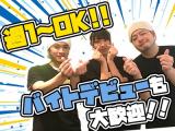 町田商店 鶴岡インター店_12のイメージ