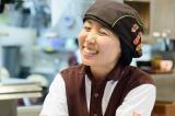 すき家 4号福島松浪店のイメージ