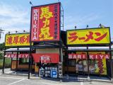 馬力屋 菊陽店(未経験者向け)のイメージ