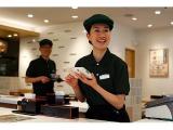 吉野家 49号線会津若松店[006]のイメージ