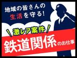 シンテイ警備株式会社 津田沼支社 西船橋エリア/A3203200132のイメージ
