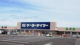 ケーヨーデイツー 会津若松店(学生アルバイト(高校生))のイメージ