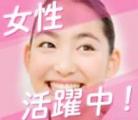 株式会社サンディスカバリー 01406-A0111130のイメージ