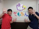 てもみん JR札幌北口店のイメージ