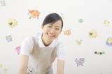 日研トータルソーシング株式会社 メディカル事業部 新潟オフィス 北吉田エリア/NI保育のイメージ