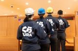 無添くら寿司 フレスポ東日暮里店のイメージ
