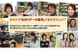 出光リテール販売株式会社 中部カンパニー セルフ豊田駒場SSのイメージ