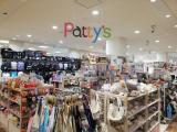 パティズ 平岡店のイメージ