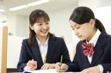 明光義塾 掛川駅前教室のイメージ