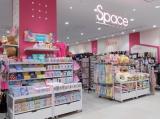スペース田中 フジ宇和島店のイメージ