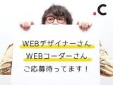 株式会社これから 名古屋支社のイメージ