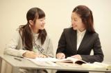 家庭教師のトライ 京都府京都市中京区エリア(プロ認定講師)のイメージ