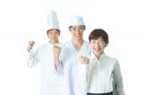千葉県循環器病センター(契約社員/調理師) 日清医療食品株式会社のイメージ