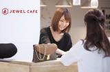 ジュエルカフェ 神戸市内SC店(フリーター)のイメージ