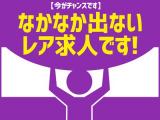 シンテイ警備株式会社 津田沼支社 千葉エリア/A3203200132のイメージ