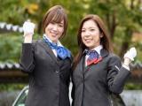 日本交通立川株式会社 南多摩営業所(6)のイメージ