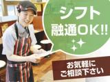 カレーハウスCoCo壱番屋 長野大豆島店のイメージ