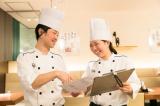 千代田区のアルバイト・バイトの仕事探し・求人情報