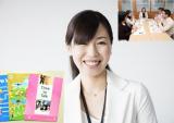 シェーン英会話 三宮神戸マルイ校のイメージ
