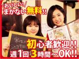 木村屋本店 新橋レンガ通り(学生アルバイト)のイメージ