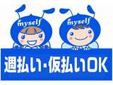 株式会社マイセルフ 会津オフィスのイメージ