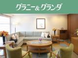 グランダ甲子園(初任者研修/夜勤専任)のイメージ