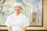 丸亀製麺姫路花田店(未経験者歓迎)[110119]のイメージ