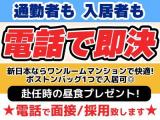 株式会社新日本/10401-5のイメージ