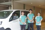 アースサポート 横浜磯子(入浴オペレーター)のイメージ
