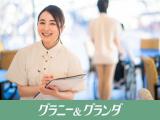 リハビリホームグランダ神戸北野(介護福祉士)のイメージ