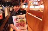 焼肉きんぐ 南福島店(ホールスタッフ)のイメージ