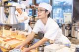 丸亀製麺 神戸ハーバーランドumie店(未経験者歓迎)[110902]のイメージ