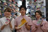 東京靴流通センター 宮古店 [10198]のイメージ