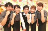 とんかつ新宿さぼてん ららぽーと磐田店のイメージ