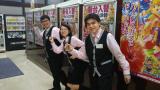 株式会社エスタディオ 三川店のイメージ