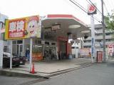 柴田石油株式会社 尼崎南SSのイメージ