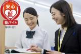 明光義塾 潮見教室のイメージ
