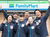 ファミリーマート 宮古田老三丁目店のイメージ