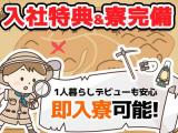 株式会社ビート西神戸支店 西舞子エリアのイメージ