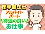 グリーンストック株式会社(三重介護)のイメージ