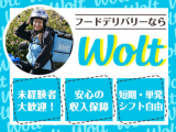 wolt(ウォルト)いわき/内郷駅周辺エリアのイメージ