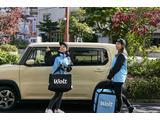 Wolt Japan株式会社 いわき/四ツ倉駅周辺エリアのイメージ