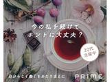 株式会社PRIMEのイメージ