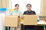 菅公学生服株式会社のイメージ