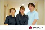 SOMPOケア 室蘭入江 訪問入浴/j01013435fu1のイメージ
