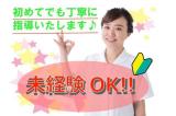 SANKO CreateStaff/大阪支社医療のイメージ