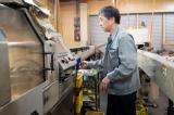 和泉金属製作所のイメージ