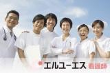 株式会社エルユーエス 名古屋オフィス(104160A)看護師(訪問診療クリニックでの業務)のイメージ