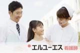株式会社エルユーエス 名古屋オフィス(104061A)看護師(内科・内視鏡クリニックでの業務)のイメージ